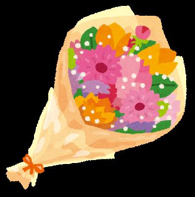 花(おめでとう)
